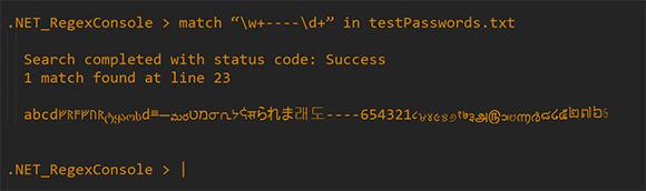 .NET password validation