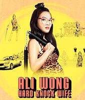 Ali Wong: Hard Knock Wife poster