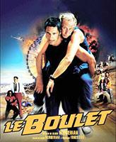 Le Boulet poster