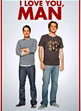 I Love You Man DVD