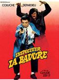 Inspecteur la Bavure DVD