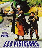 The Visitors DVD