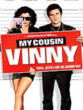 My Cousin Vinny DVD